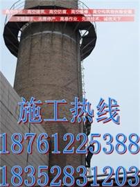 承德除锈、油漆、防腐青青草网站专业的、承德工程施工
