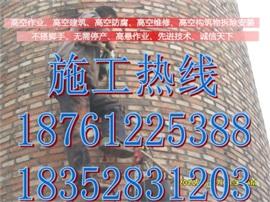 兴化储罐建筑青青草网站除锈、油漆、防腐青青草网站代理商欢迎访问