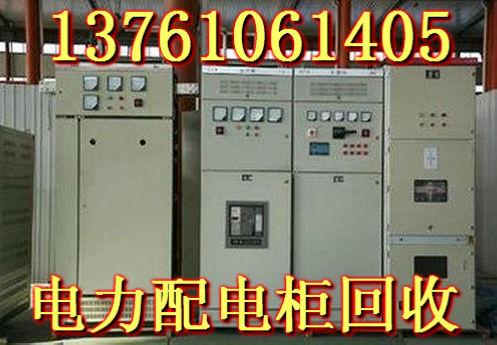 淮阴电炉变压器回收再利用