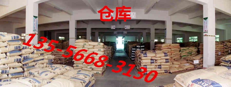 LLDPE-LF1051代理商
