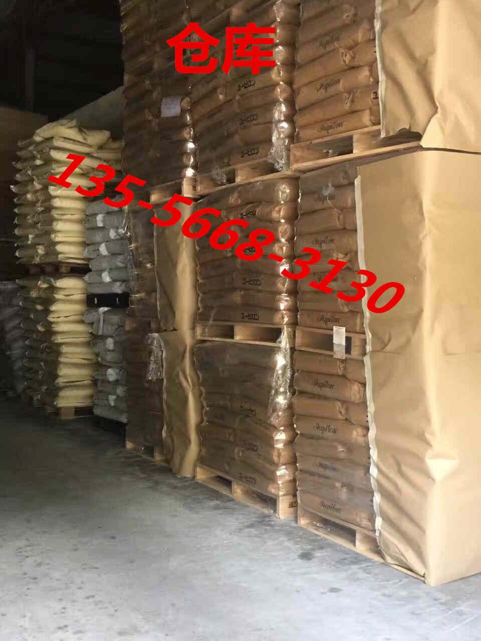 LLDPE-BPD3220薄膜级