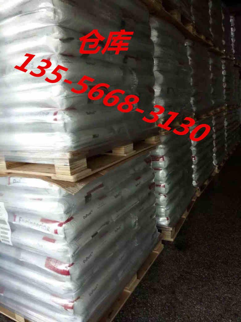 LLDPE马来西亚大藤LF0754薄膜级