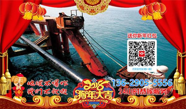 武汉市水下管道沉放公司沉井水下管道铺设施工