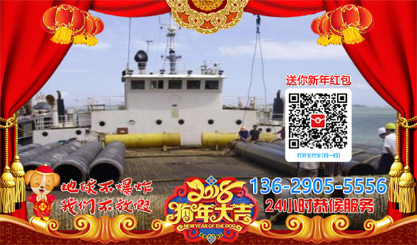 武汉市水下管道沉放公司水厂水下管道铺设施工方案