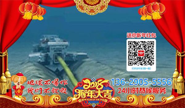 武汉市水下管道沉放公司电厂水下管道铺设施工方案