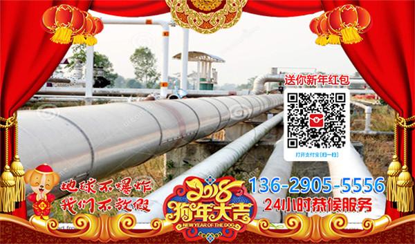 福州市虹吸管水下安裝公司水下管道鋪設施工