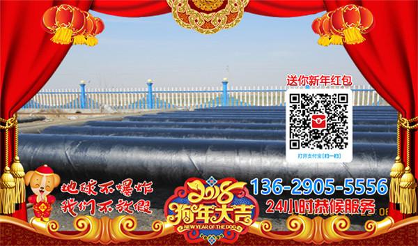 榆林市水下燃气管道安装公司污水池水下管道铺设施工方案