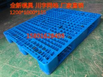 天津500系列塑料周转箱、塑料防潮板、吨桶厂家