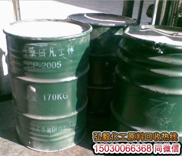 湖南回收电厂油漆15030066368回收聚氨酯油漆