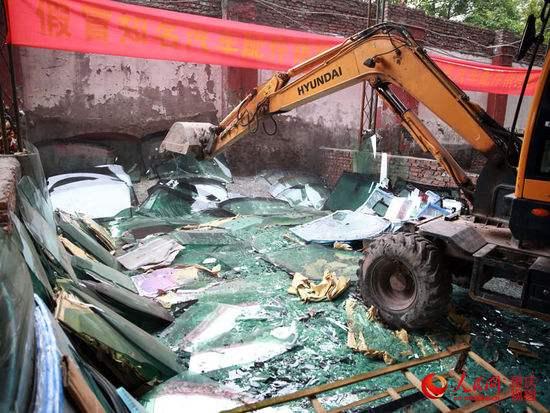 上海环保资源物品销毁中心、松江日用品纺织品销毁流程
