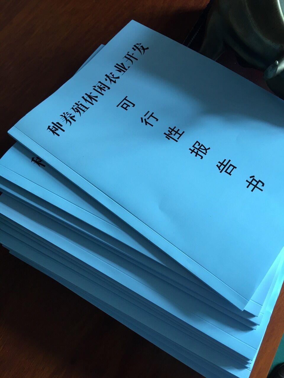 连锁幼儿园、托养服务中心建设项目备案申请可行性研究报告_云南商机网招商代理信息