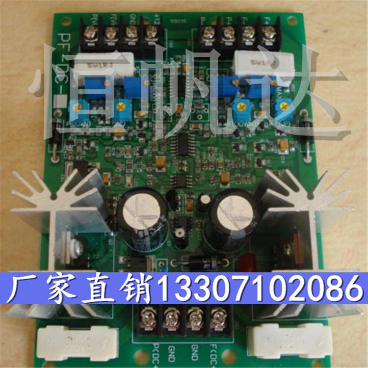RT-5035电磁阀批发、24sC-H32B-W三沙市有销售