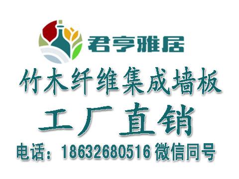 北京安装集成墙面多少钱