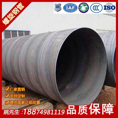湖南常德焊接钢管青青青免费视频在线直供Q235螺厚壁螺旋钢管