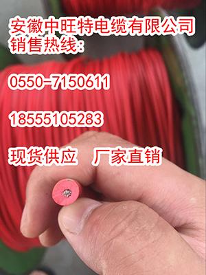 二七区云城区电缆厂家直销SC-FFP2补偿导线