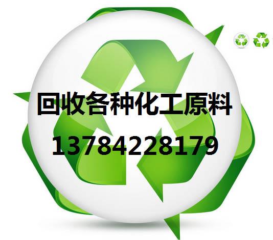 回收进口船舶防腐漆免费咨询