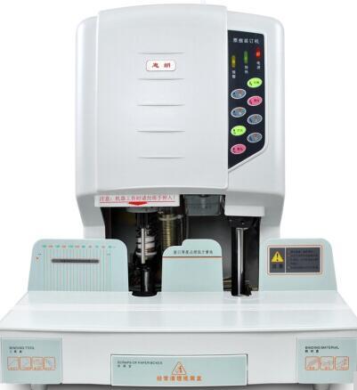 惠朗(huilang)HL-50D自动财务凭证装订机50mm 大功率