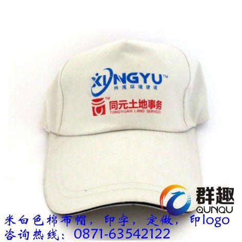 云南帽子印字,广告帽刺绣烫印图片,昆明广告帽定制订做