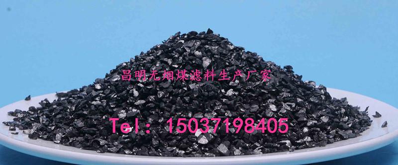 宾阳县无烟煤滤料价格范围