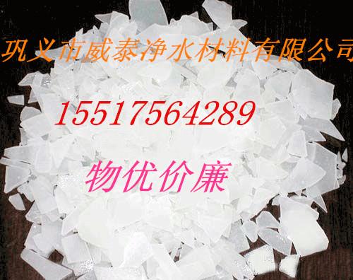 片碱基地广西壮族自治区河池巴马瑶族自治县烧碱供应信息