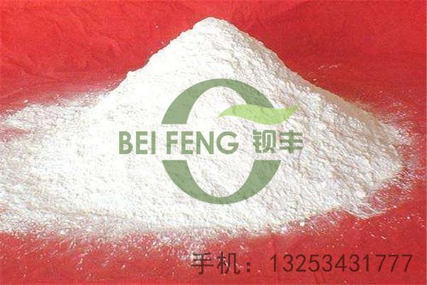 武宁县制香用轻钙粉制香用轻钙粉质量保证