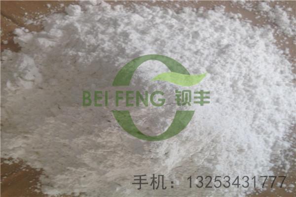 满洲里超细轻钙粉专业生产厂家超细活性轻钙厂家