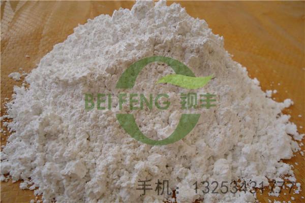自流井区涂料用轻钙粉涂料用轻钙粉价格优惠种类齐全