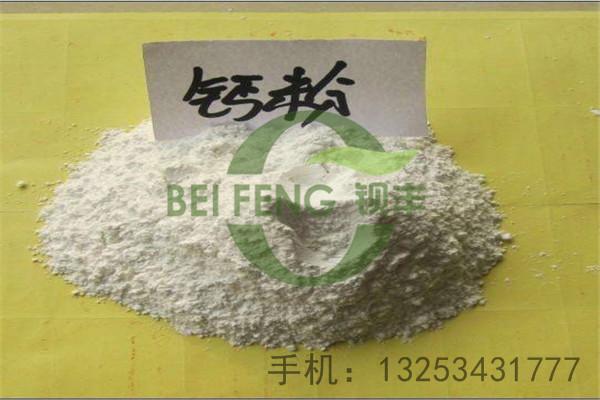 六安超细轻钙粉产品质优价廉轻质碳酸钙生产工艺