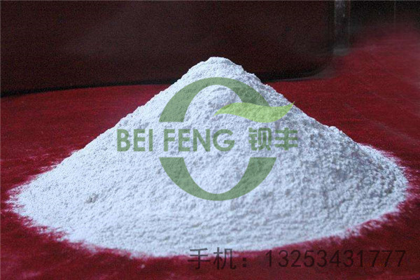 芙蓉区复合轻钙粉复合轻钙粉您的放心品牌