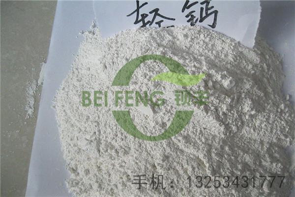 南昌轻钙粉专业生产厂家超细活性轻钙价格