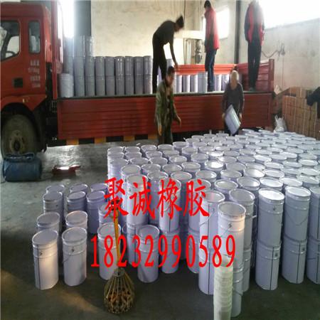 兴安盟双组份聚硫密封胶膏生产厂家今日