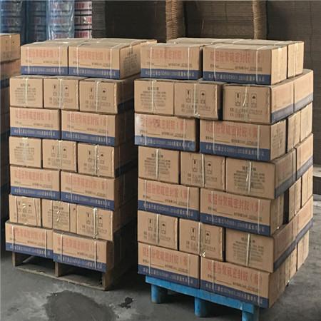 自贡双组份聚硫密封胶膏生产厂家今日