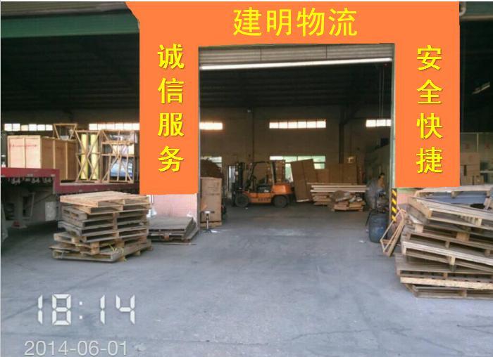 广东江门到锡林郭勒盟二连浩特市整车回头车物流公司