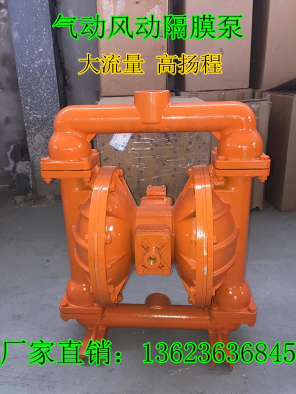 广西北海BQG-2500.45气动隔膜泵药厂
