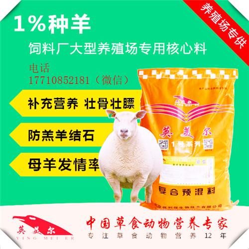 淘汰母羊�料羊�料怎么配羊�w粒�料配方羊喂什么�L得快�L得胖