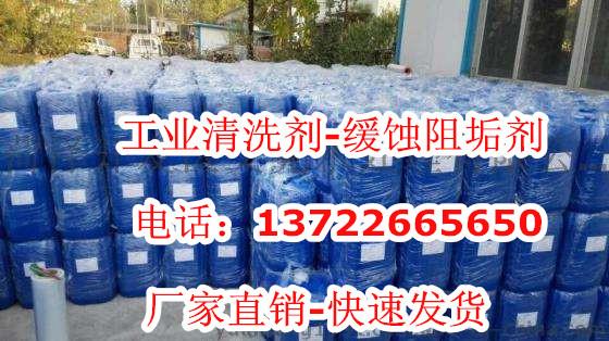 新余余江县锅炉固体除垢剂价格低