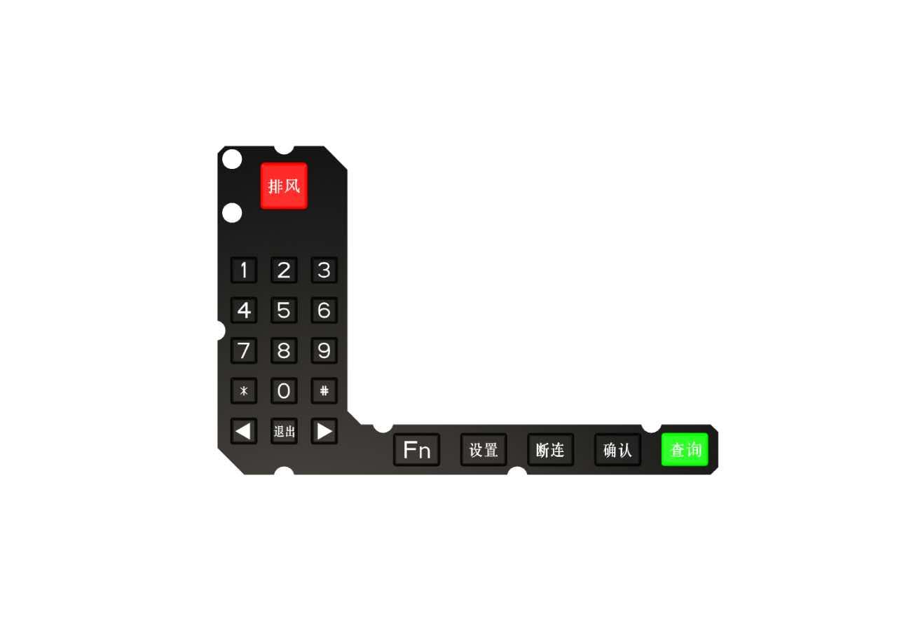 遥控器硅胶按键是如何硫化成型的
