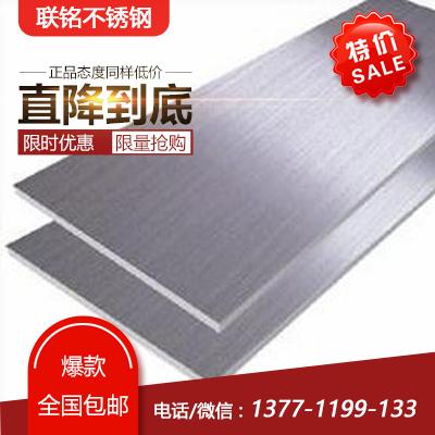 304不锈钢压花板厂家价格表