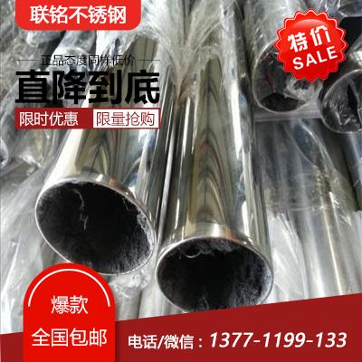 深圳不锈钢花纹板厂家