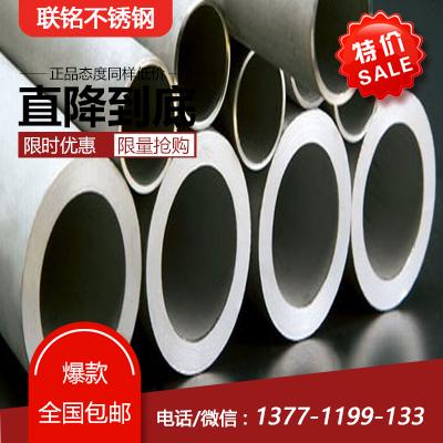 广东不锈钢压花多少钱一吨