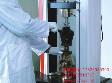 广州萝岗萝岗仪器外校机构测试仪器仪表校验