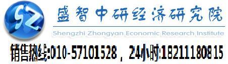 中国保税物流园市场深度调研及投资价值咨询报告2018-2024年