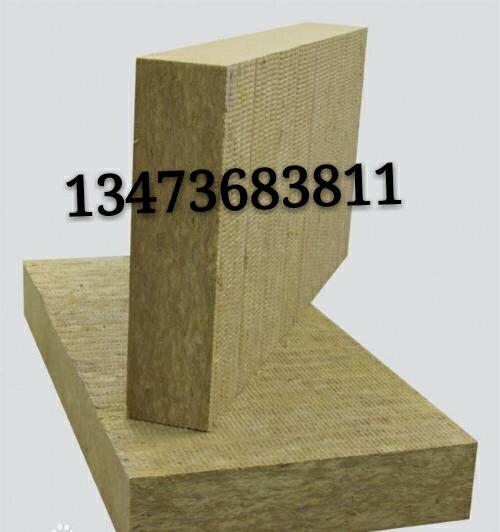 天津外墙防水岩棉板多少钱一平米插钢丝网