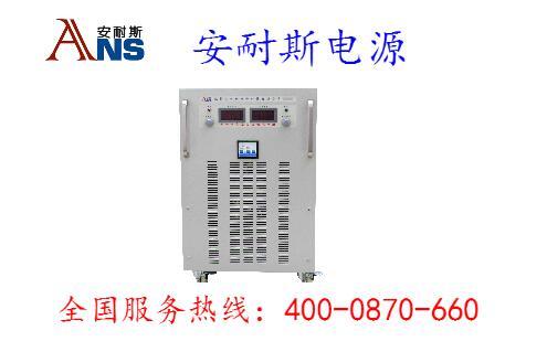 新余鎂合金氧化電源50hz轉60hz轉換器新設計