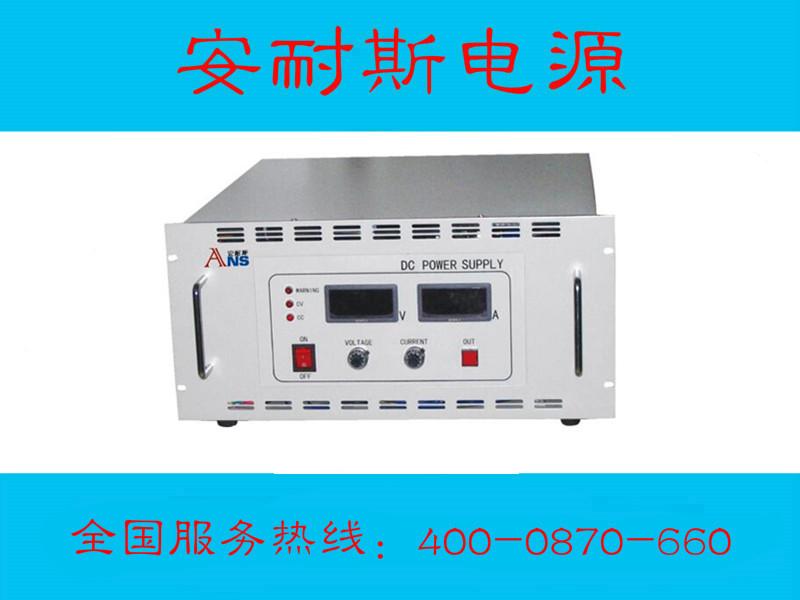 贵港镁合金氧化电源新设计