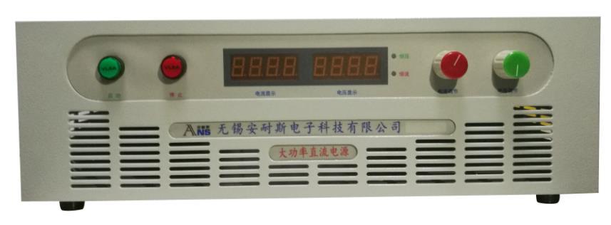 蘇州三相穩頻器電滲析電源廠家加盟