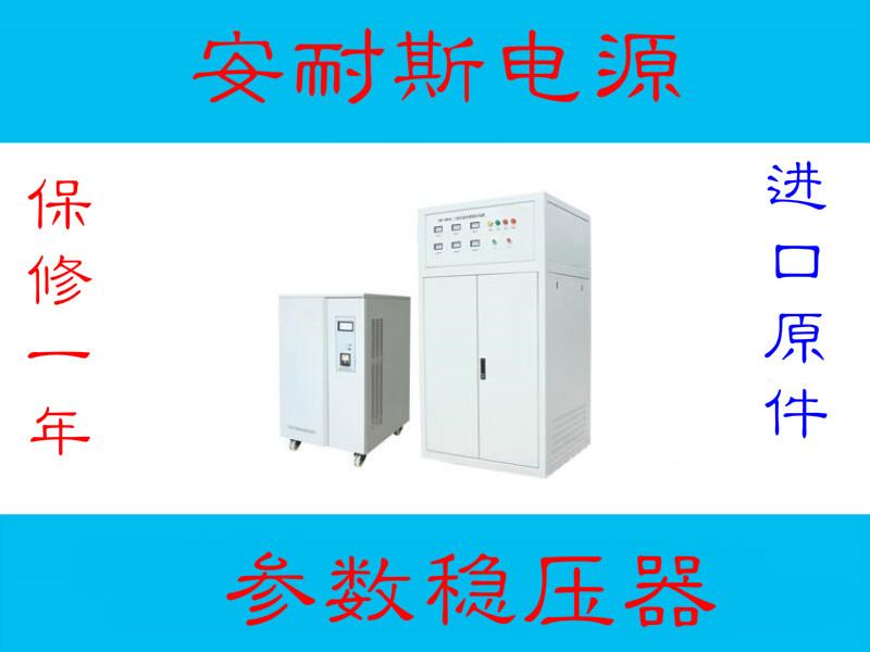 桂林鋁氧化電源靜電除塵電源電源專家
