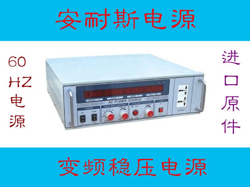 徐州200V50HZ电源蓄电池模拟电源好