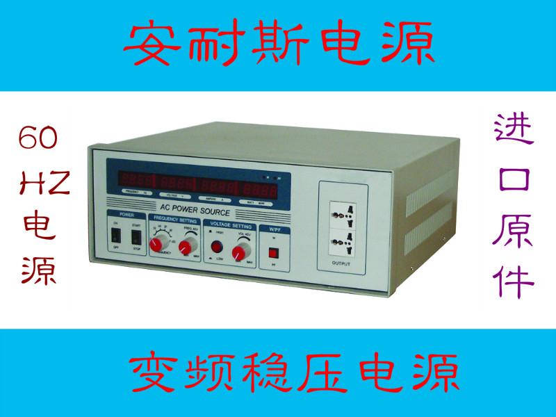 泰州直流线性电源硬质氧化电源新款式