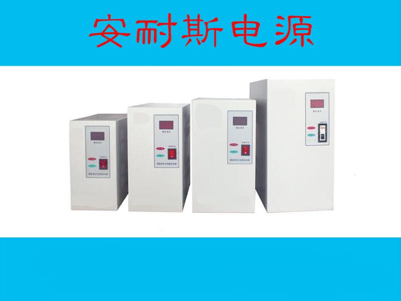 丹东380v50hz转60hz废水净化电源总代直销